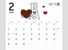 2018年2月のカレンダー 3 Printable 2018 calendar Free Download