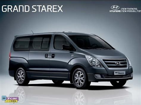 Review Hyundai Starex hyundai gran starex new best pictures and review