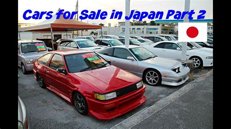 cars  sale  japan part  youtube