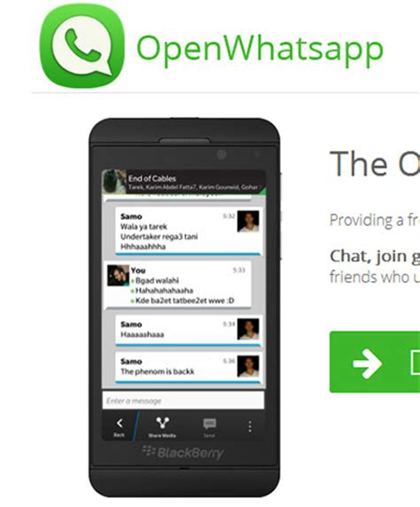 whatsapp for blackberry z10