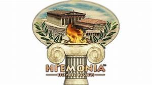 Haegemonia: Legions of, iron, free Download « igggames