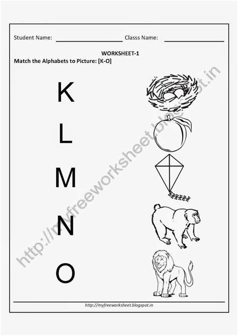 activities  kindergarten matching worksheets kids