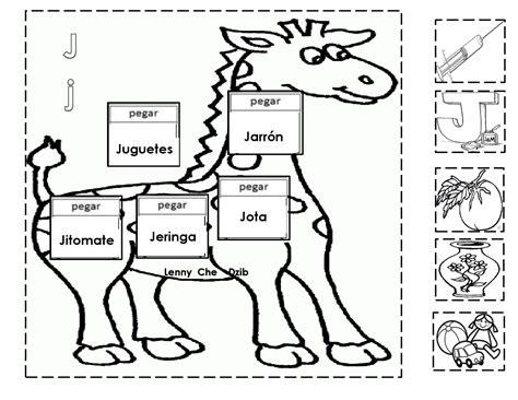 Lectura tema de google slides y plantilla de powerpoint gratis. Material-interactivo-de-silabas-para-preescolar-y-primaria-014 - Imagenes Educativas