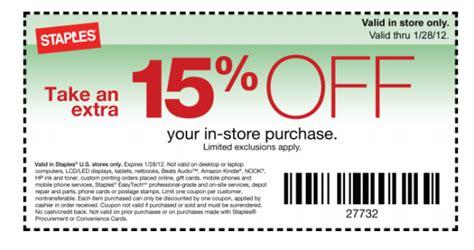 bureau ups staples printable coupons october 2015 coupon for shopping