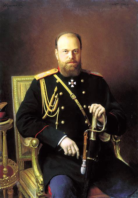 Alexander  Ee  Iii Ee   Of Russia