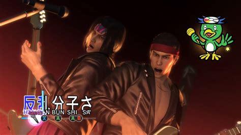 Yakuza 0 Xbox One Screens And Art Gallery Cubed3