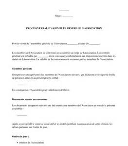 Association Loi 1901 Modification Bureau by Proc 232 S Verbal D Assembl 233 E G 233 N 233 Rale D Une Association