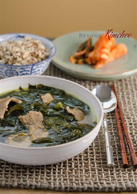 cuisiner des algues les 20 meilleures images du tableau cuisine les algues