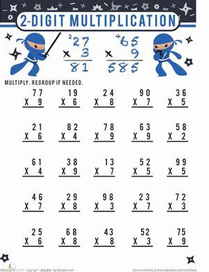 Multiplication Worksheets » Third Grade Multiplication