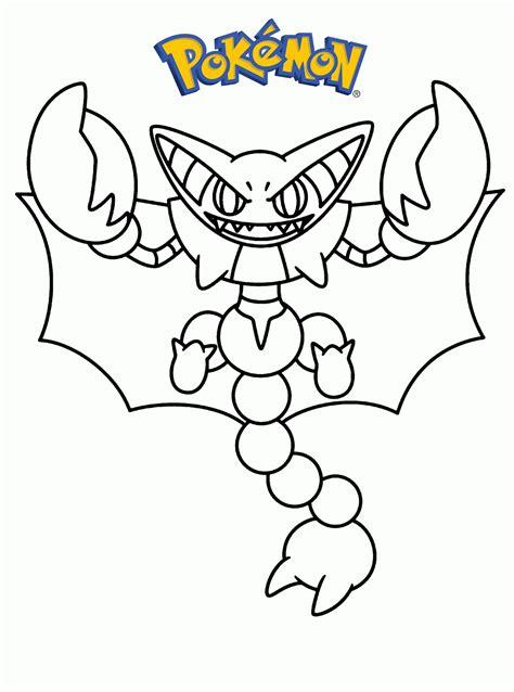 Dibujos de pokemon legendarios para pintar Imagui