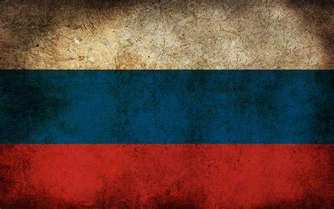 Russian Russia Flag