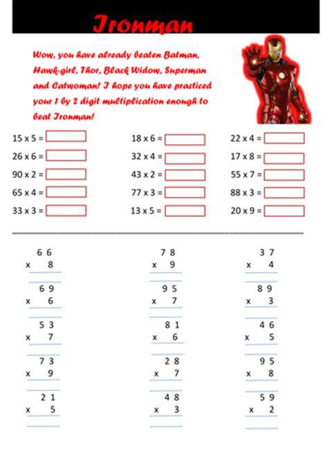 superhero times table tests  cellerdore teaching