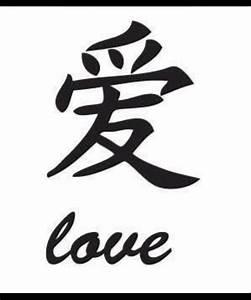Japanese symbol for love | Prints | Pinterest | Symbols ...