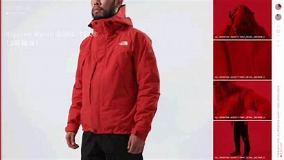 North Face Ad Yes