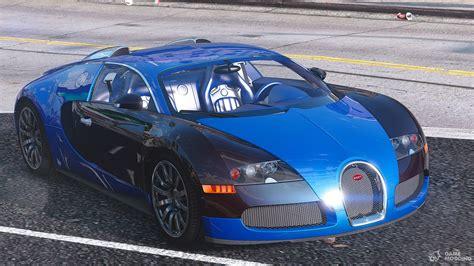 Gta 5 bugatti veyron spawn. Bugatti Veyron 2009 1.1 for GTA 5