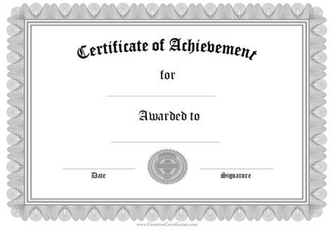 certificate  achievement template  commercewordpress