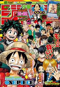 Weekly Shōnen Jump 2017, Issue 21–22 promotional card | Yu ...