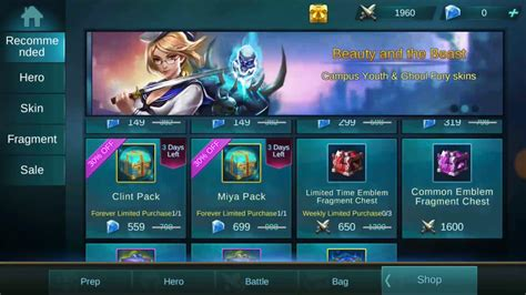 [ Mobile Legends ] Inside Of Common Emblem Fragment Chest