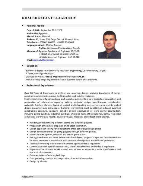 Personal Profile April 2015