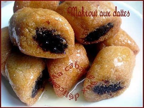 makrout aux dattes gateau au miel makrout with