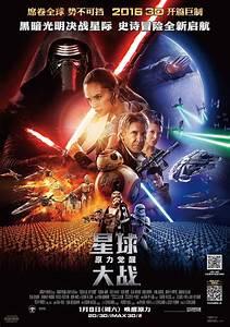 Poster Star Wars : star wars episode vii the force awakens 2015 poster ~ Melissatoandfro.com Idées de Décoration