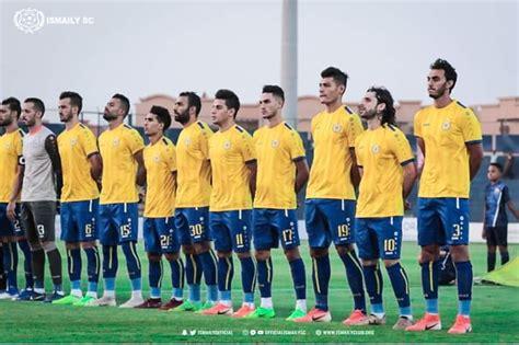 Jazira Abu Dhabi vs Ismaily SC Arab ArCC Best Moments ...