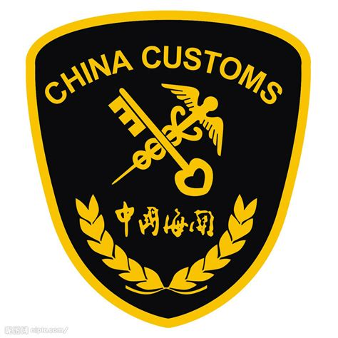 china customs new valuation regulations what happened to the portcullis