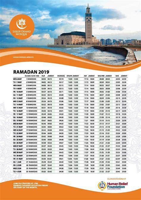 ramadan timetable leeds grand mosque