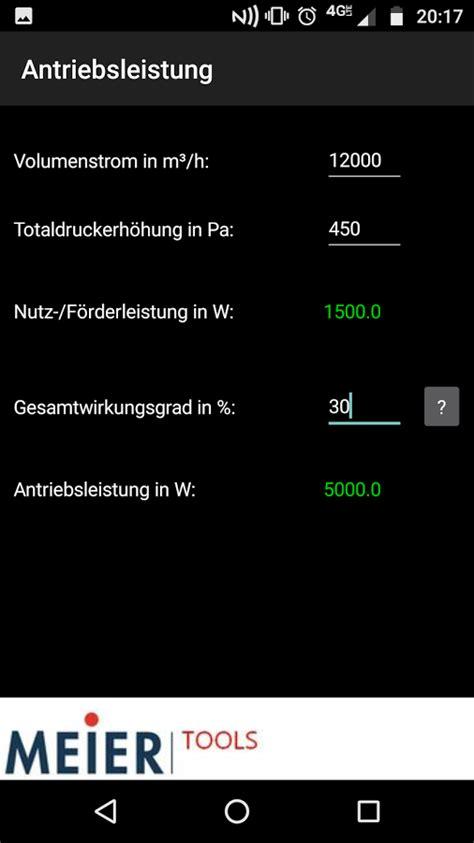 meier tools android app bibliothek haustechnikdialog