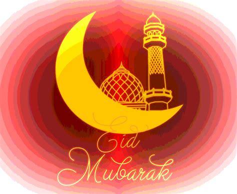 Eid Ul Adha 2020, Eid al Adha 2020, Eid Mubarak 2020 ...