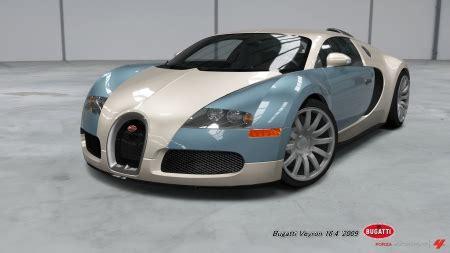 Tunes news forza horizon forza motorsport forza pc. Bugatti Veyron 16.4 '2009 - XBox & Video Games Background Wallpapers on Desktop Nexus (Image ...