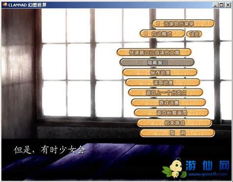 团子大家族 中文版-团子大家族 中文版游戏下载-游仙网