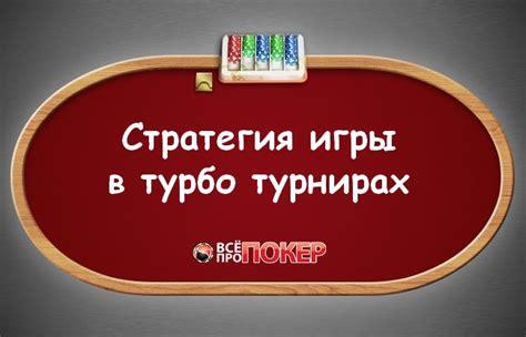 как играть в omaha покер