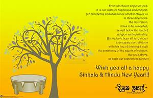 Sinhala New Year Sms Sinhala New Year Wishes Sinhala ...