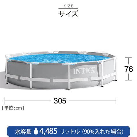 インテックス フレーム プール