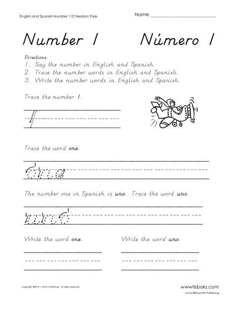 d nealian handwriting english spanish numbers 1 15