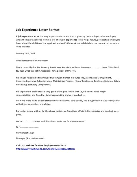job experience letter format