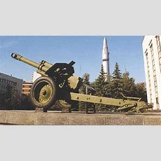 M30 122mm Towed Howitzer