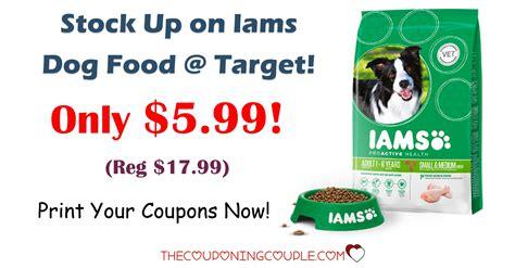 stock   iams dog food  target   reg