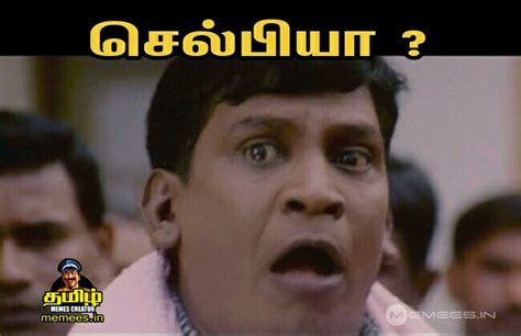 Comedy Memes - the gallery for gt vadivelu dialogues
