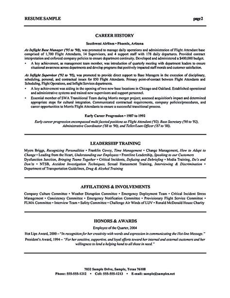 Sle Human Resources Resume Entry Level by Human Resources Resume That Represents Your True Skill And