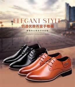 Business Dress Shoes for Men
