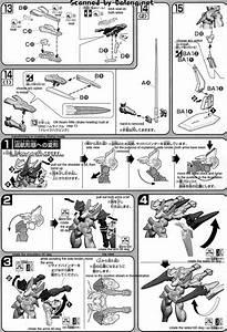Hg Brave Commander Test Type English Manual  U0026 Color Guide