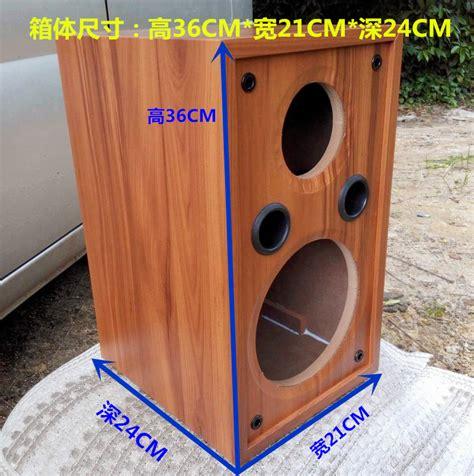 air speaker diy speaker empty box wood