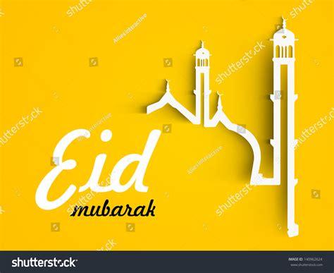 eid mubarak concept illustration mosque  stock vector