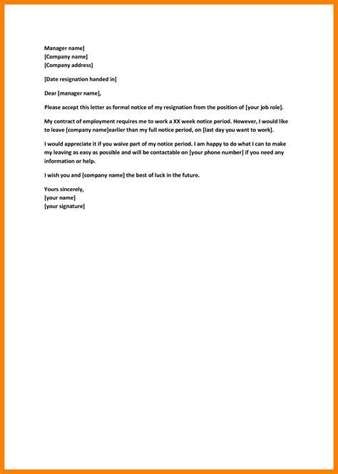 leaving notice ireland  letter school sample