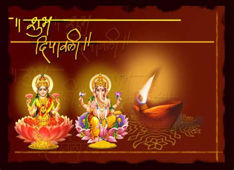 Subh Dipawali! Free Diwali Ecards, Greeting Cards 123