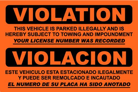 Bilingual Private Parking Area Violation Sticker Y6001. Calculus Lettering. Art And Posters For Sale. Ankle Bone Signs. Shop Window Logo. Order Personalized Stickers Online. 1st December Signs. Fairy Tale Decals. Sad Banners