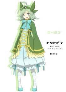 gastrodon pokemon zerochan anime image board