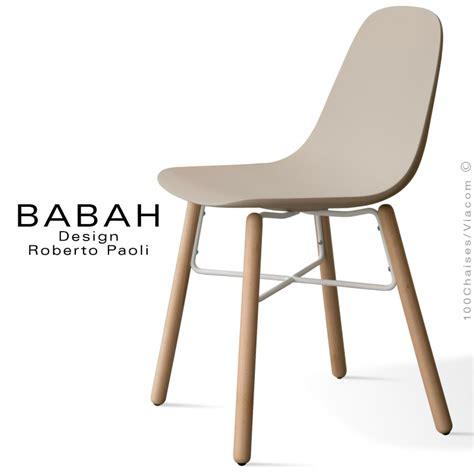 chaise design bois naturel chaise design babah wood pieds bois naturel assise coque plastique dossier fantaisie